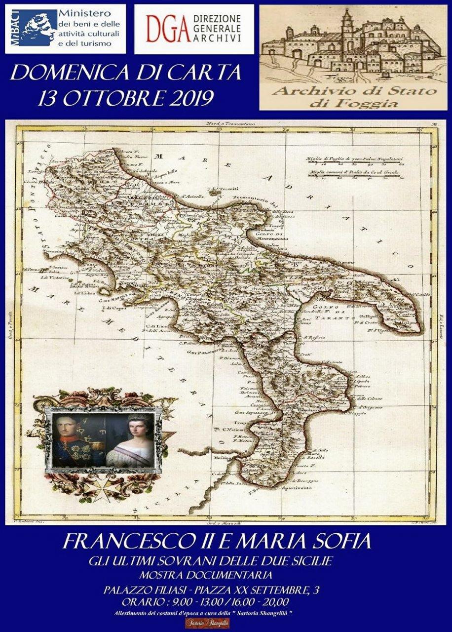 Foggia Archivio di Stato#002