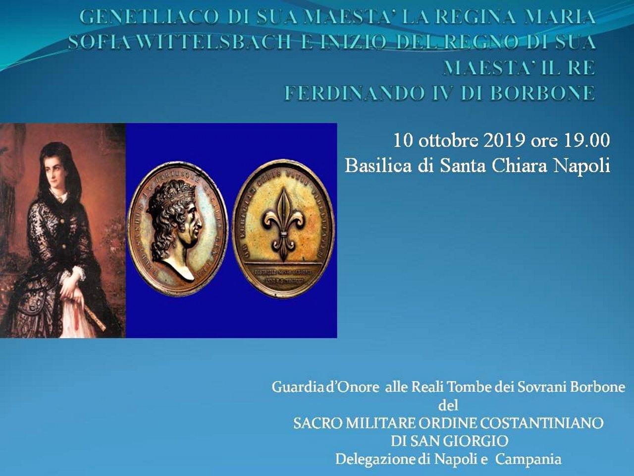 Messa a Santa Chiara#001